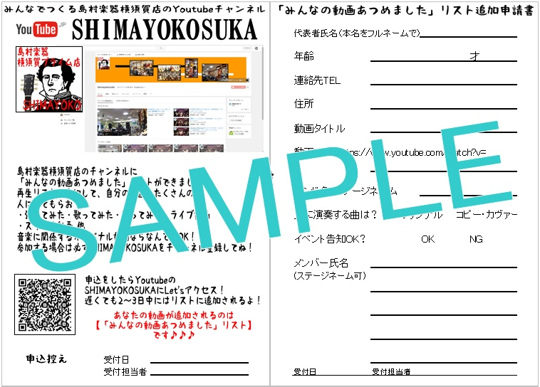 f:id:shima_c_yokosuka:20160314175421j:plain