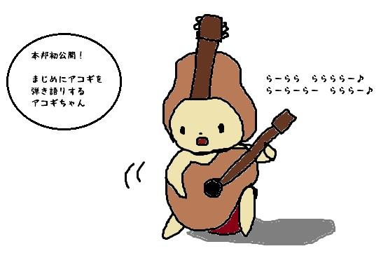f:id:shima_c_yokosuka:20160613134337j:plain