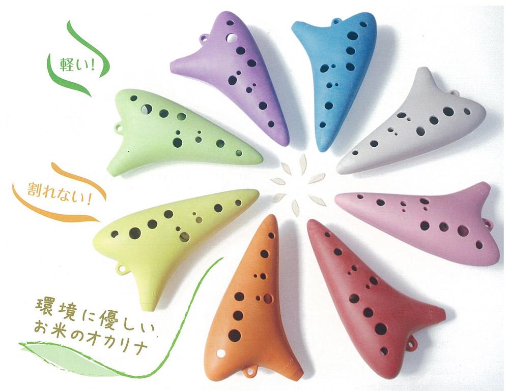 f:id:shima_c_yokosuka:20160621181827j:plain
