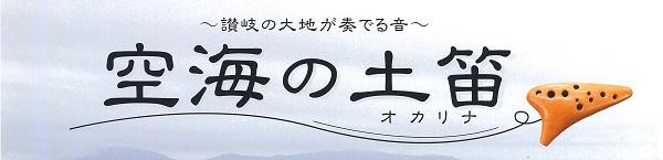 f:id:shima_c_yokosuka:20160621182401j:plain