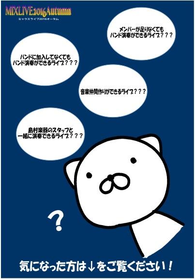 f:id:shima_c_yokosuka:20160722120628j:plain