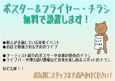 f:id:shima_c_yokosuka:20160725100619j:plain