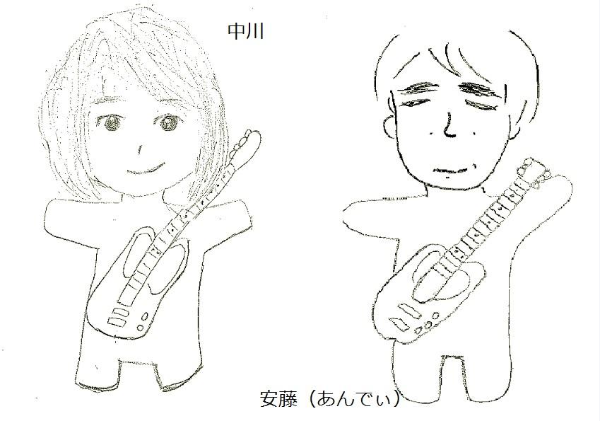 f:id:shima_c_yokosuka:20160823163538j:plain