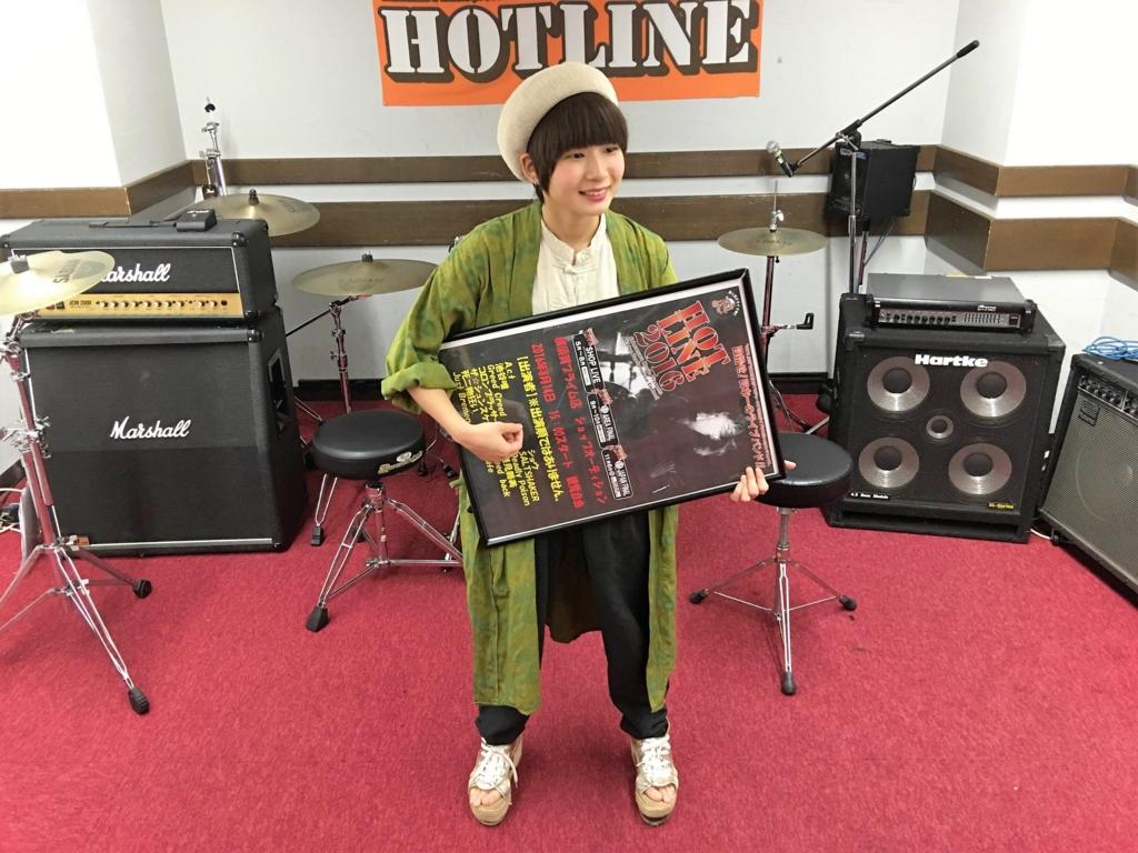 f:id:shima_c_yokosuka:20160825103509j:plain