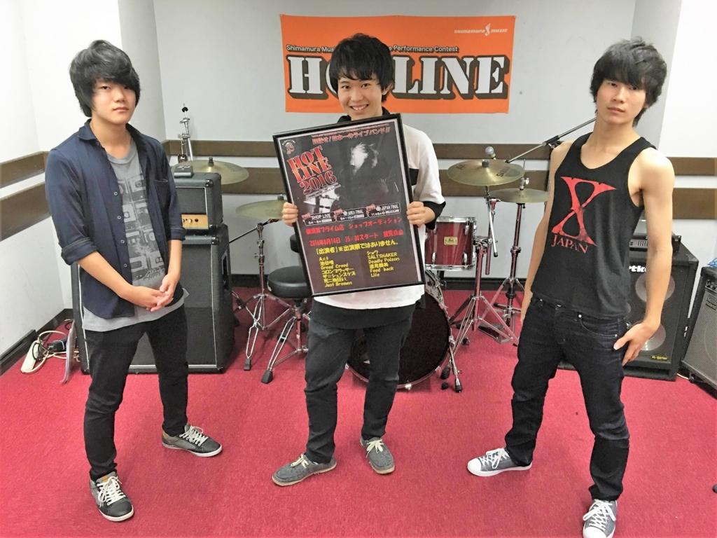 f:id:shima_c_yokosuka:20160825103809j:plain
