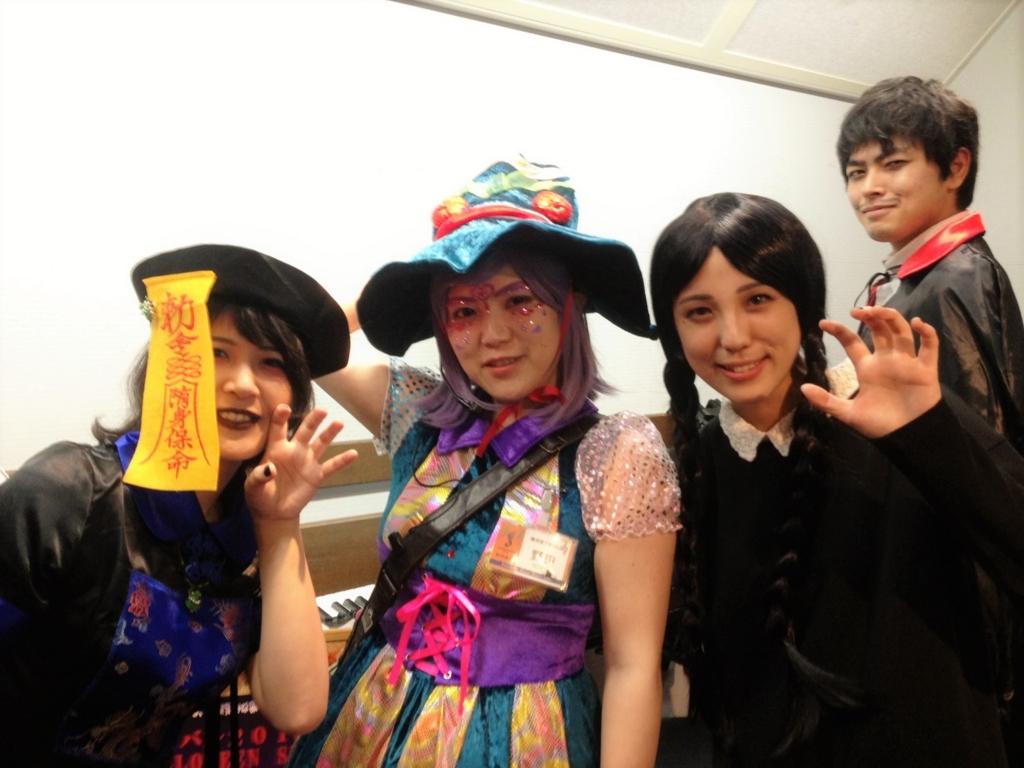 f:id:shima_c_yokosuka:20161024175015j:plain
