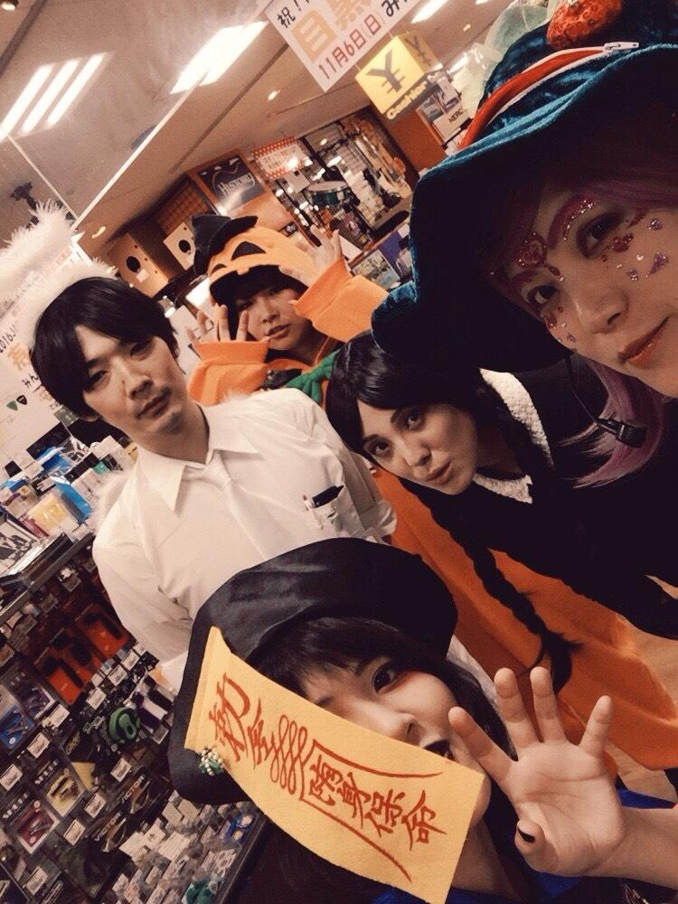 f:id:shima_c_yokosuka:20161024175036j:plain