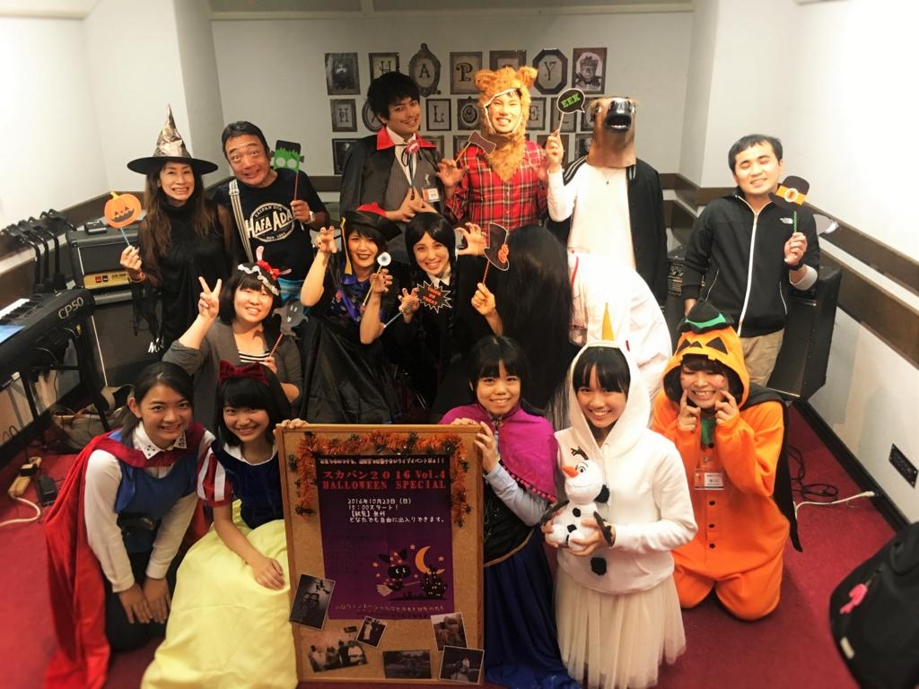 f:id:shima_c_yokosuka:20161025135007j:plain