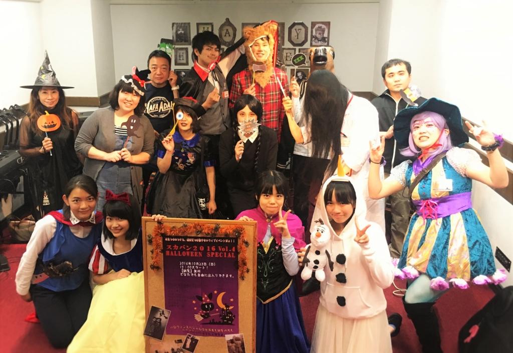 f:id:shima_c_yokosuka:20161025135204j:plain