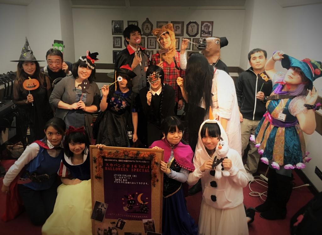 f:id:shima_c_yokosuka:20161025135449j:plain