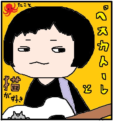 f:id:shima_c_yokosuka:20161208185538j:plain