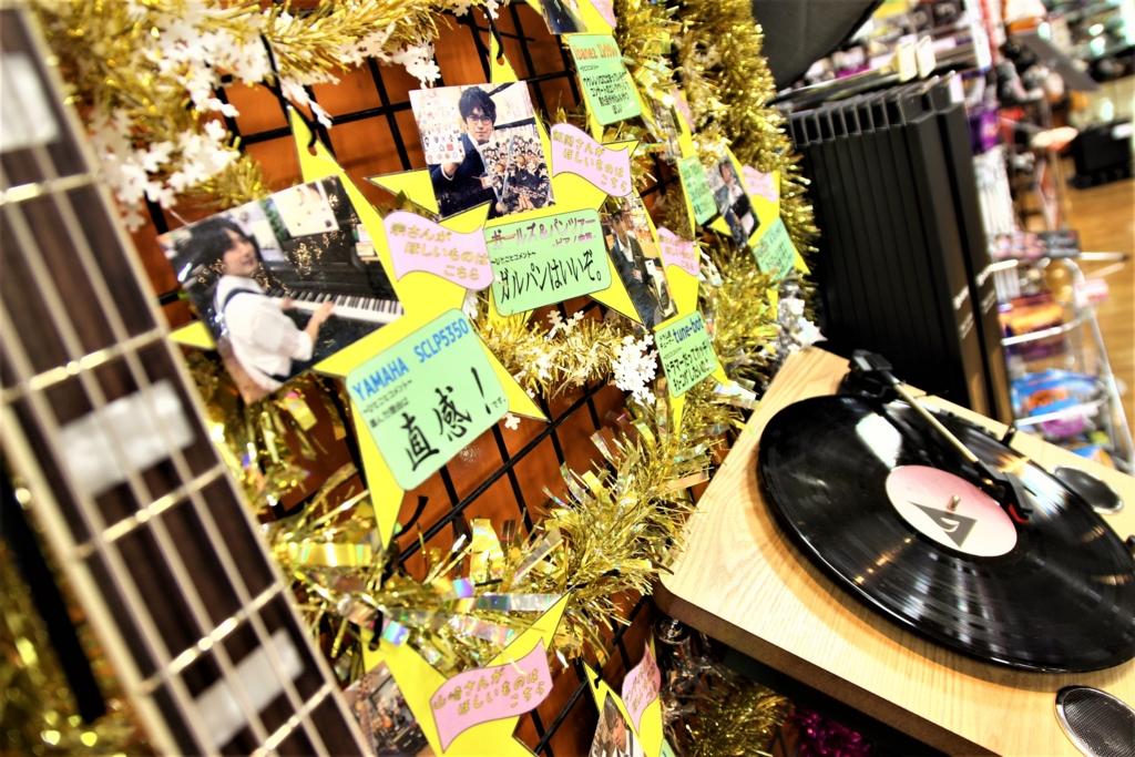 f:id:shima_c_yokosuka:20161212161944j:plain