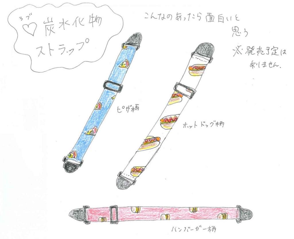 f:id:shima_c_yokosuka:20161225154759j:plain