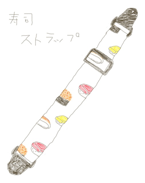 f:id:shima_c_yokosuka:20161227170934j:plain