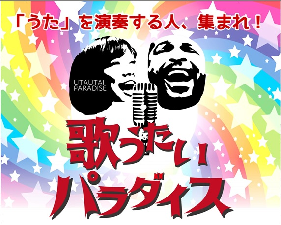 f:id:shima_c_yokosuka:20170122174232j:plain