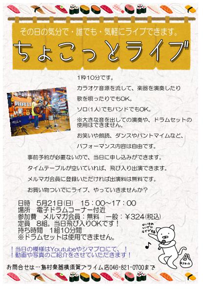 f:id:shima_c_yokosuka:20170308163137p:plain