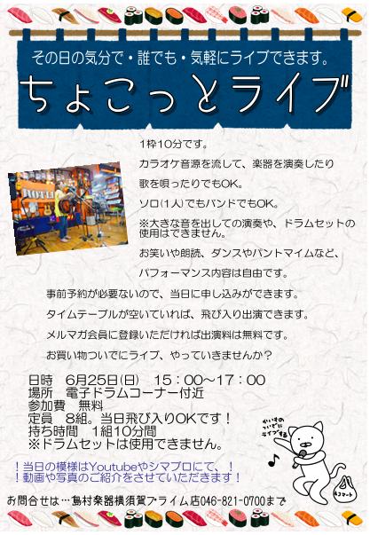 f:id:shima_c_yokosuka:20170328162820p:plain