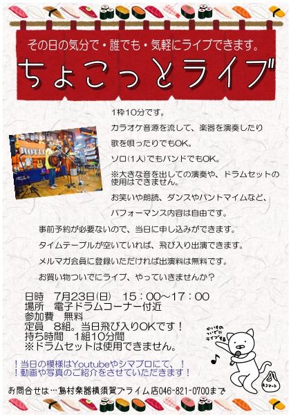 f:id:shima_c_yokosuka:20170328170630p:plain