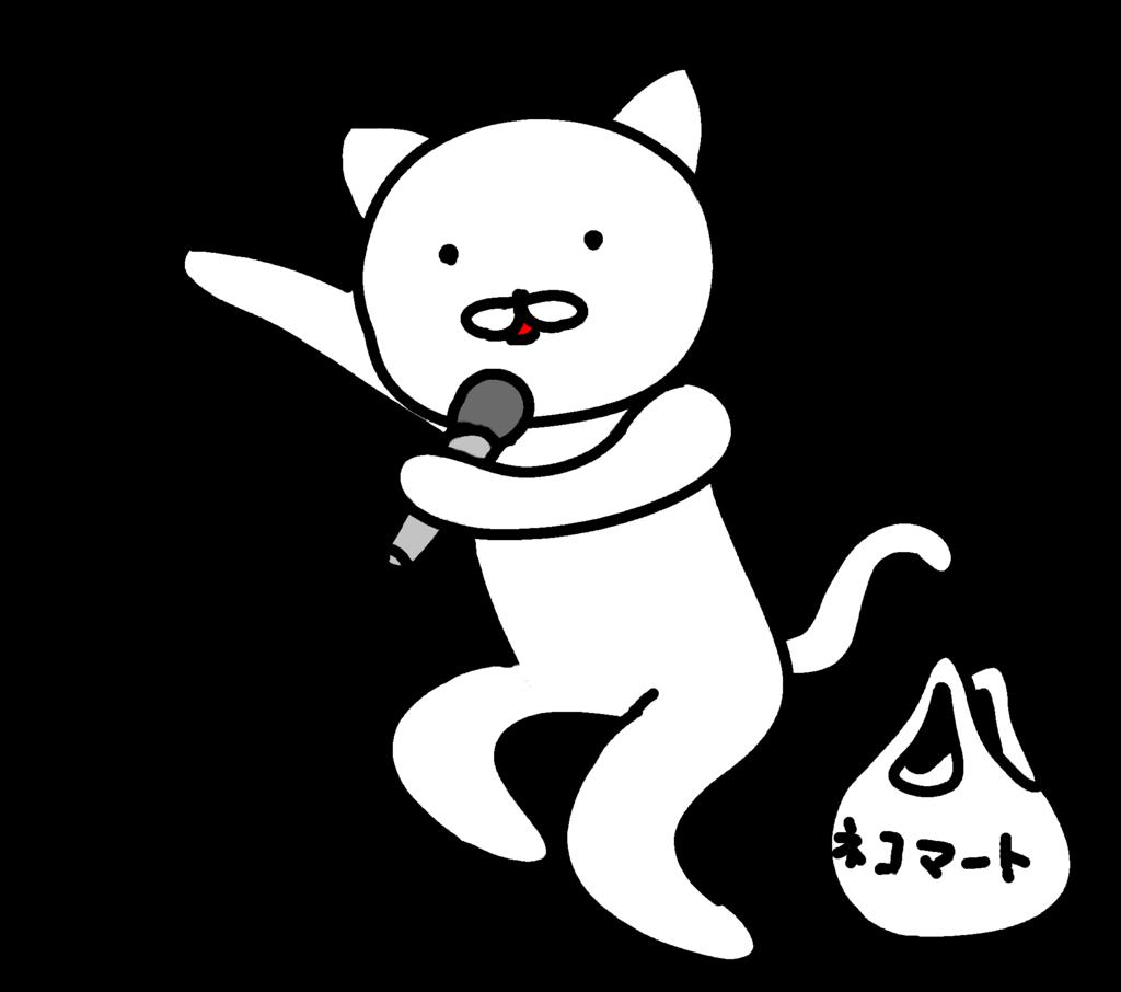 f:id:shima_c_yokosuka:20170413134314p:plain