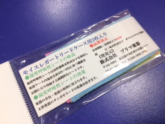 f:id:shima_c_yokosuka:20170413194716j:plain