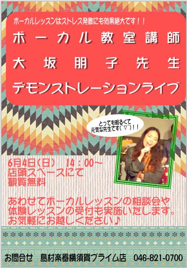 f:id:shima_c_yokosuka:20170524160735p:plain