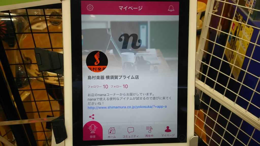f:id:shima_c_yokosuka:20170607114612j:plain