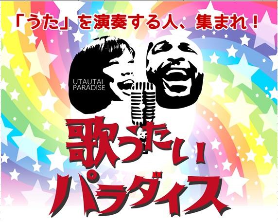 f:id:shima_c_yokosuka:20170706131535j:plain