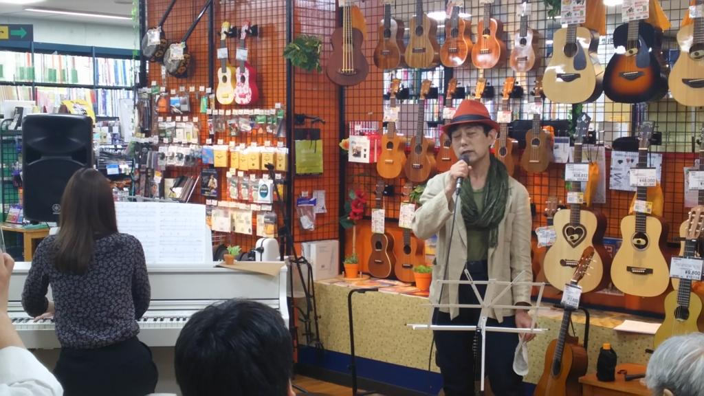 f:id:shima_c_yokosuka:20170706165001j:plain