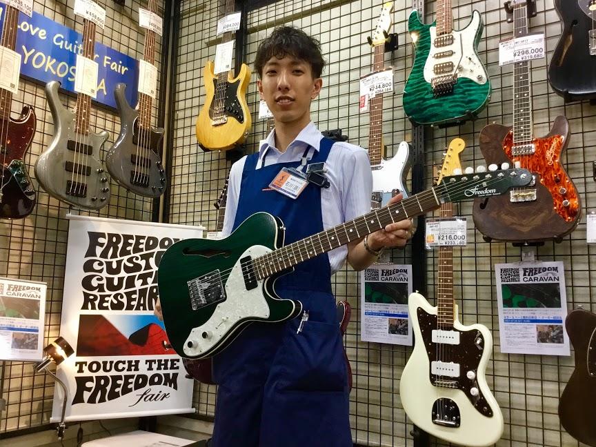 f:id:shima_c_yokosuka:20170725135642j:plain