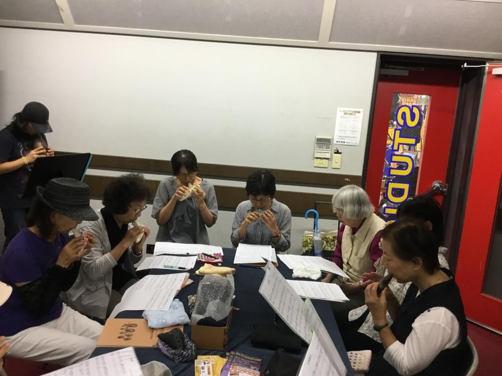 f:id:shima_c_yokosuka:20170822144848j:plain