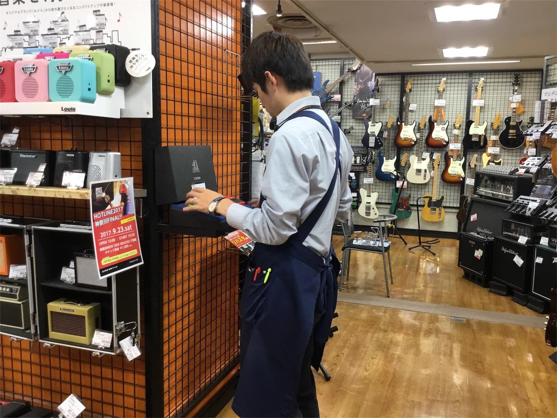 f:id:shima_c_yokosuka:20170912135726j:image