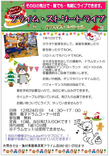 f:id:shima_c_yokosuka:20170915153927p:plain