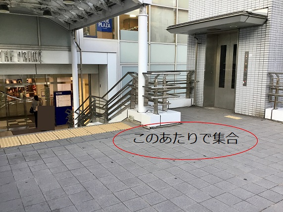 f:id:shima_c_yokosuka:20170921171755j:plain