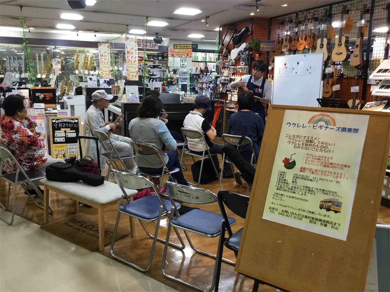 f:id:shima_c_yokosuka:20170925172620j:image