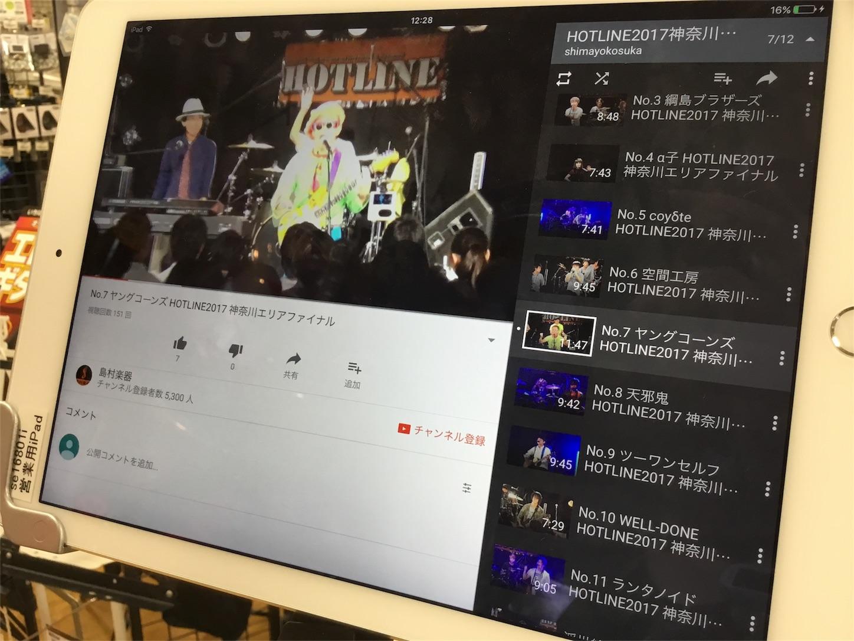 f:id:shima_c_yokosuka:20170927123542j:image