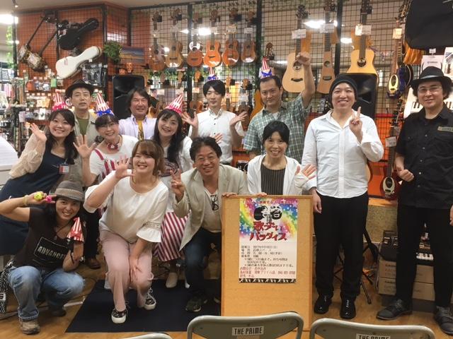 f:id:shima_c_yokosuka:20170928170338j:plain