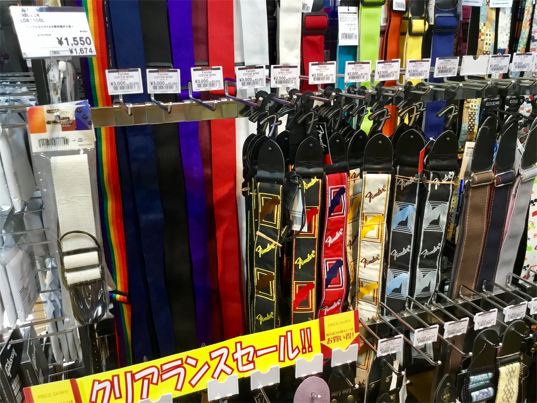 f:id:shima_c_yokosuka:20170930165356j:image