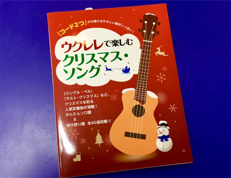 f:id:shima_c_yokosuka:20171006140722j:image