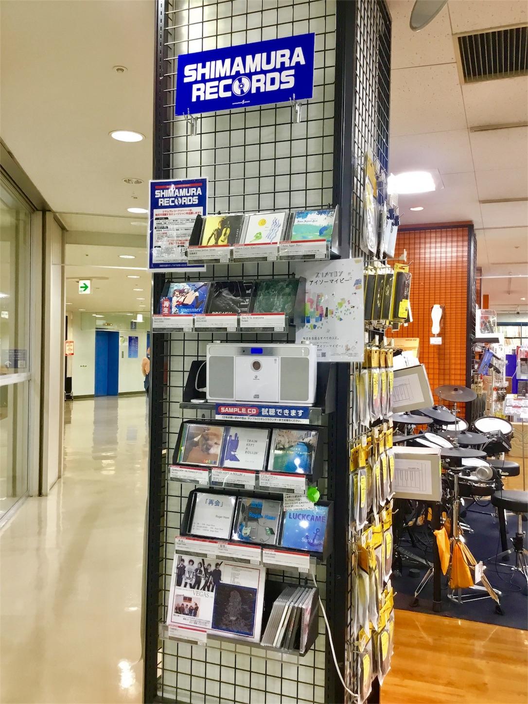 f:id:shima_c_yokosuka:20171006172422j:image