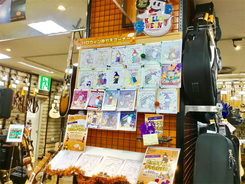 f:id:shima_c_yokosuka:20171014141654j:image