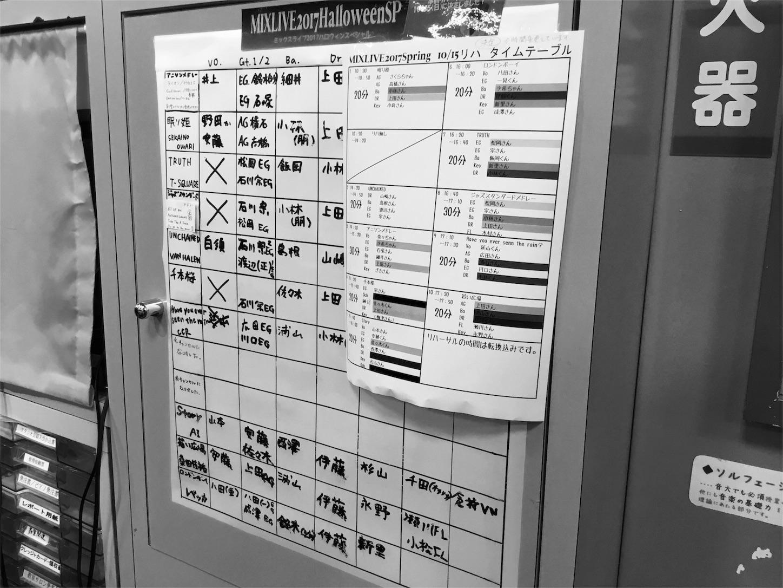 f:id:shima_c_yokosuka:20171014142055j:image