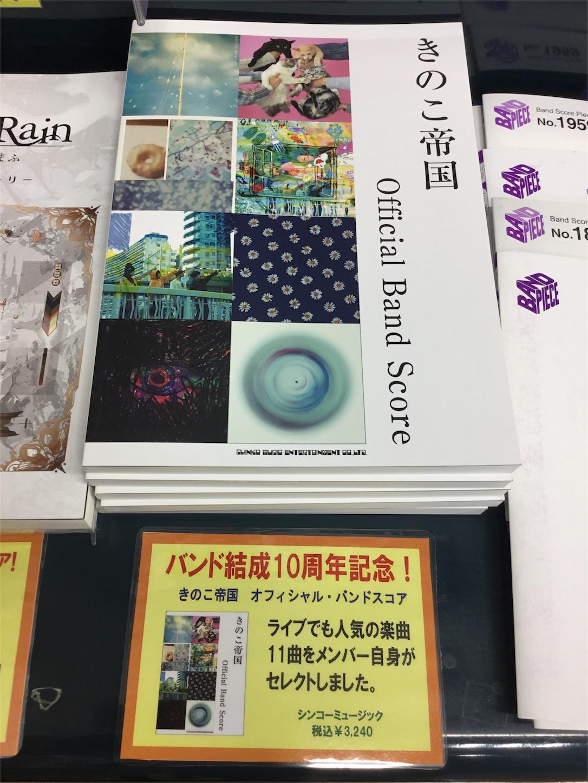 f:id:shima_c_yokosuka:20171023153331j:image