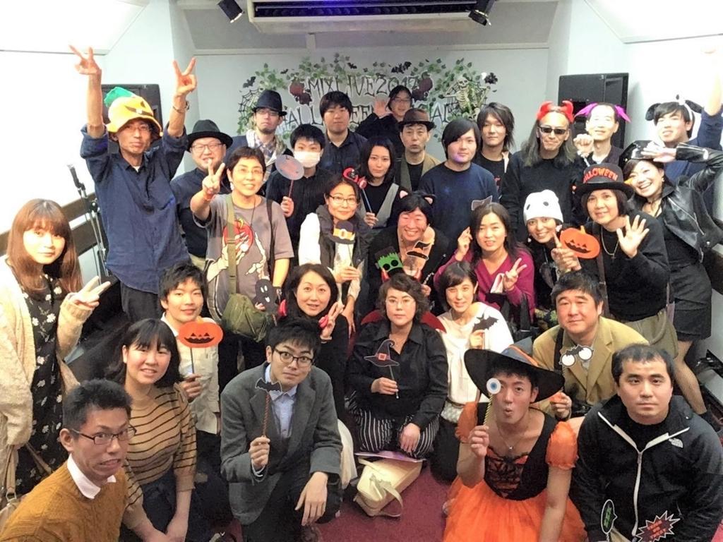 f:id:shima_c_yokosuka:20171101151419j:plain