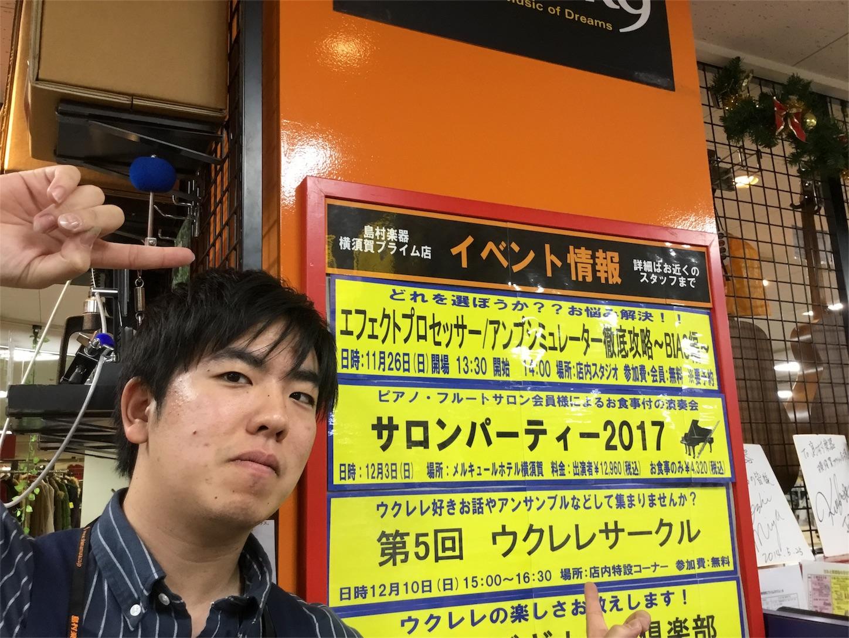 f:id:shima_c_yokosuka:20171125175122j:image