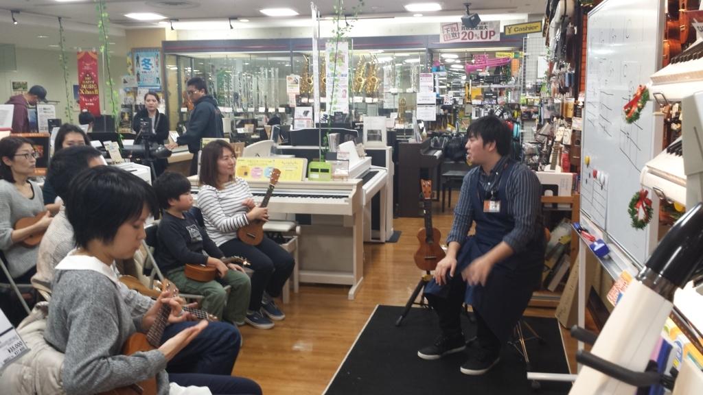 f:id:shima_c_yokosuka:20171211175700j:plain