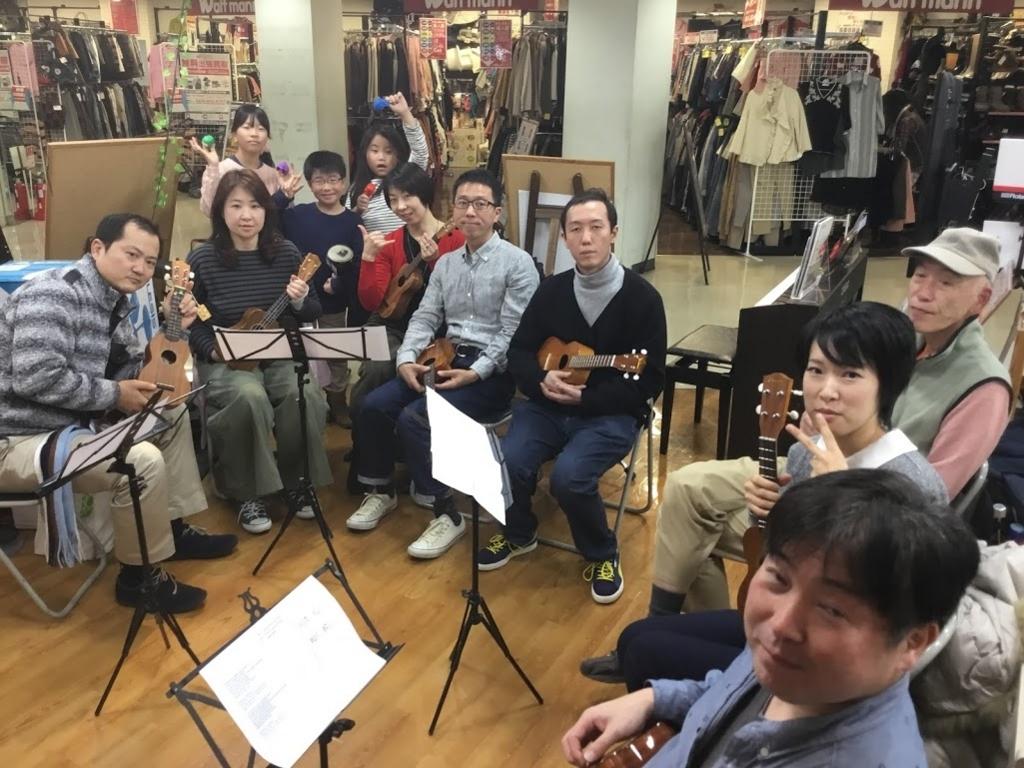 f:id:shima_c_yokosuka:20171212160511j:plain