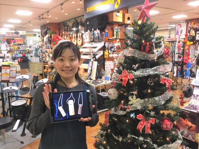 f:id:shima_c_yokosuka:20171212162232j:plain