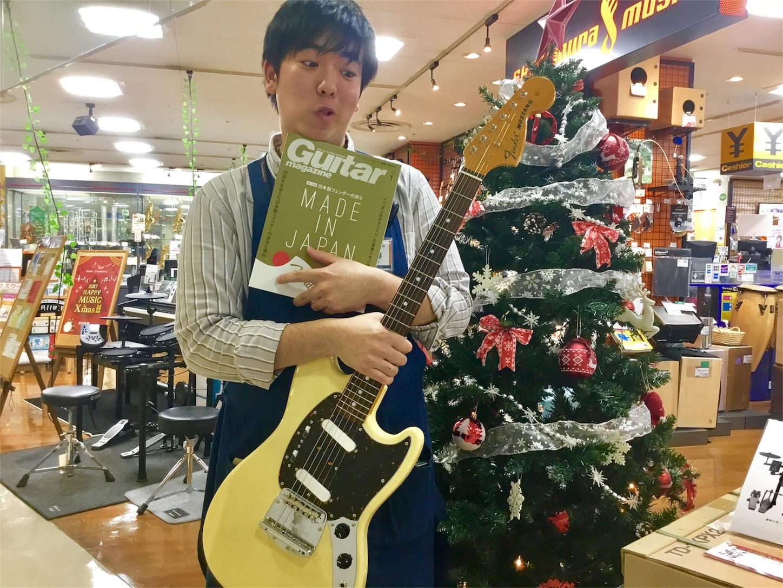 f:id:shima_c_yokosuka:20171213151933j:image
