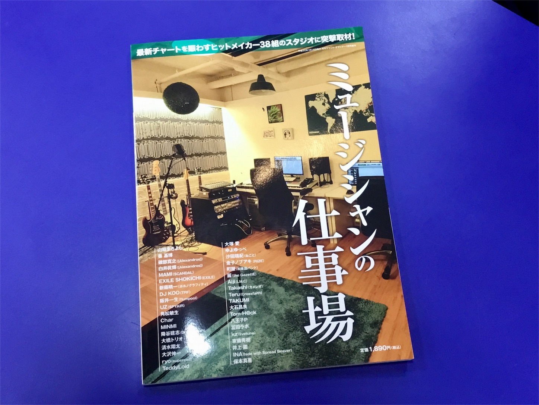 f:id:shima_c_yokosuka:20171215161655j:image