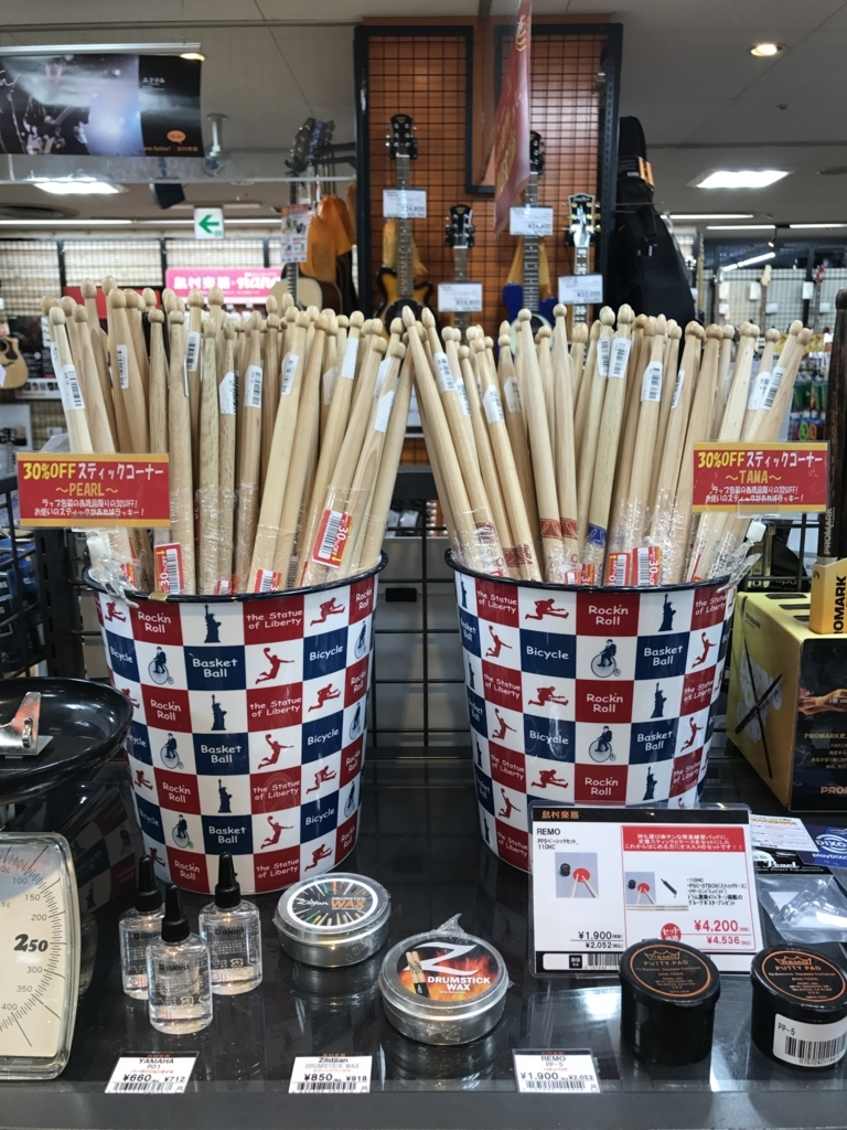 f:id:shima_c_yokosuka:20171218122759j:plain